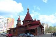 Церковь Серафима Саровского - Иваново - г. Иваново - Ивановская область