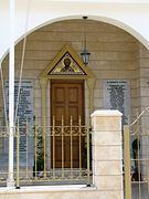 Церковь Андрея  Первозванного - Ларнака - Ларнака - Кипр