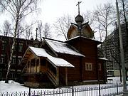Церковь Илии Пророка при 45-м полку спецназа ВДВ - Москва - Восточный административный округ (ВАО) - г. Москва