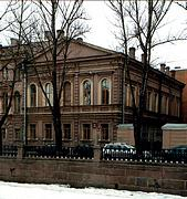 Церковь Константина и Елены при Гимназии Императорского Человеколюбивого общества - Санкт-Петербург - Санкт-Петербург - г. Санкт-Петербург