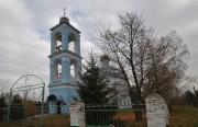 Церковь Покрова Пресвятой Богородицы - Благодать - г. Ефремов - Тульская область