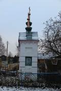 Тарчево. Николая Чудотворца, часовня