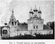 Церковь Покрова Пресвятой Богородицы в Храпове - Рязань - г. Рязань - Рязанская область