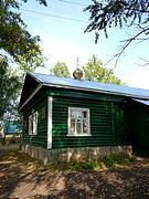 Церковь Боголюбской иконы Божией Матери - Покровка - Клинский район - Московская область