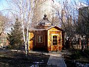 Неизвестная водосвятная часовня в Очакове - Москва - Западный административный округ (ЗАО) - г. Москва