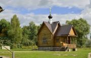 Часовня-купальня Николая Чудотворца - Приволжск - Приволжский район - Ивановская область