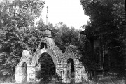 Васютино. Покрова Пресвятой Богородицы, церковь