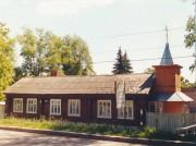 Церковь Спаса Преображения - Лотошино - Лотошинский район - Московская область