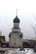 Часовня Николая Чудотворца - Ямное - Рамонский район - Воронежская область