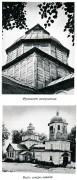 Церковь Казанской иконы Божией Матери - Радчино - Трубчевский район - Брянская область