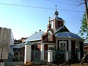 Церковь Вознесения Господня - Козьмодемьянск - Горномарийский район и г. Козьмодемьянск - Республика Марий Эл