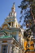 Алматы. Вознесения Господня, кафедральный собор