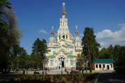 Кафедральный собор Вознесения Господня - Алматы - г. Алматы - Казахстан