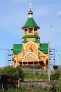 Церковь Ксении Петербургской - Уралец - Пригородный район - Свердловская область