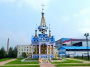 Часовня Спаса Преображения - Полевской - Полевской район - Свердловская область