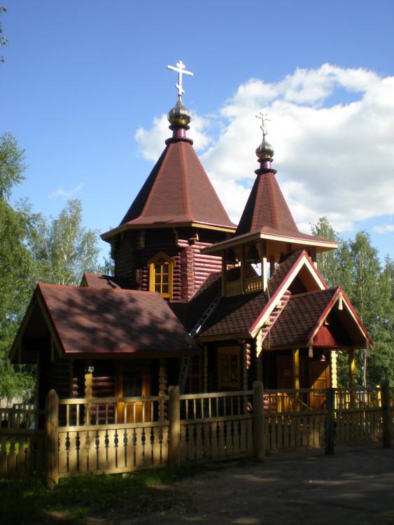 Церковь Михаила пресвитера, Вятка (Киров)