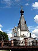 Чертаново Южное. Матроны Московской, храм-часовня