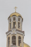 Нальчик. Марии Магдалины, кафедральный собор