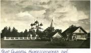 Церковь Вознесения Господня - Семеть - Кстовский район - Нижегородская область