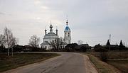 Церковь Рождества Пресвятой Богородицы - Савинское - Ростовский район - Ярославская область