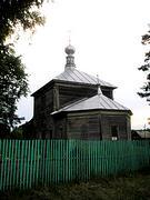 Церковь Успения Пресвятой Богородицы - Понурово - Ковернинский район - Нижегородская область