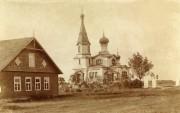 Церковь Василия Великого - Юуру - Рапламаа - Эстония