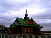 Церковь Николая Чудотворца - Нарьян-Мар - г. Нарьян-Мар - Ненецкий автономный округ