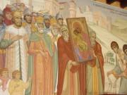 Священный царский и ставропигиальный монастырь Киккской иконы Божией Матери - Киккос - Никосия - Кипр