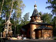 Церковь Луки (Войно-Ясенецкого) - Обнинск - г. Обнинск - Калужская область