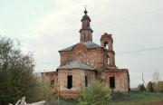 Церковь Троицы Живоначальной - Ошлань - Богородский район - Кировская область