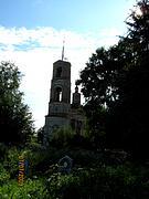 Церковь Василия Великого - Удима - Котласский район, г.г. Котлас, Коряжма - Архангельская область