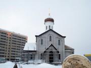 Церковь Илии Пророка - Набережные Челны - г. Набережные Челны - Республика Татарстан