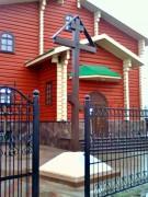 Церковь Троицы Живоначальной - Нижний Новгород - г. Нижний Новгород - Нижегородская область