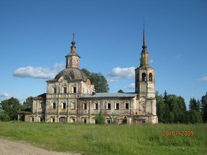Церковь Богоявления Господня, Яхреньга