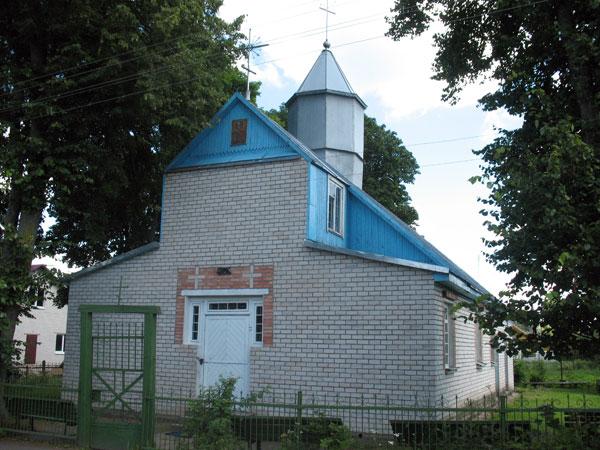 Церковь Георгия Победоносца, Несвиж