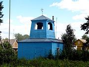 Церковь Георгия Победоносца - Несвиж - Несвижский район - Беларусь, Минская область
