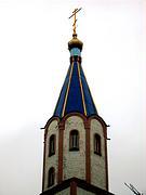 Свято-Духов мужской монастырь.  Церковь Сошествия Святого Духа - Тимашёвск - Тимашёвский район - Краснодарский край