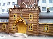 Церковь Георгия Победоносца при Академии МВД - Нижний Новгород - г. Нижний Новгород - Нижегородская область