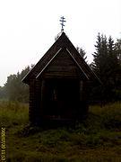 Неизвестная часовня - Горка - Лодейнопольский район - Ленинградская область