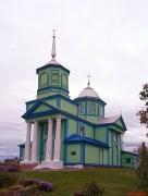 Блонь. Троицы Живоначальной, церковь