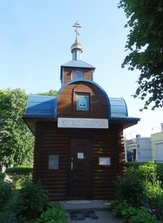 Часовня Покрова Пресвятой Богородицы, Марьина Горка