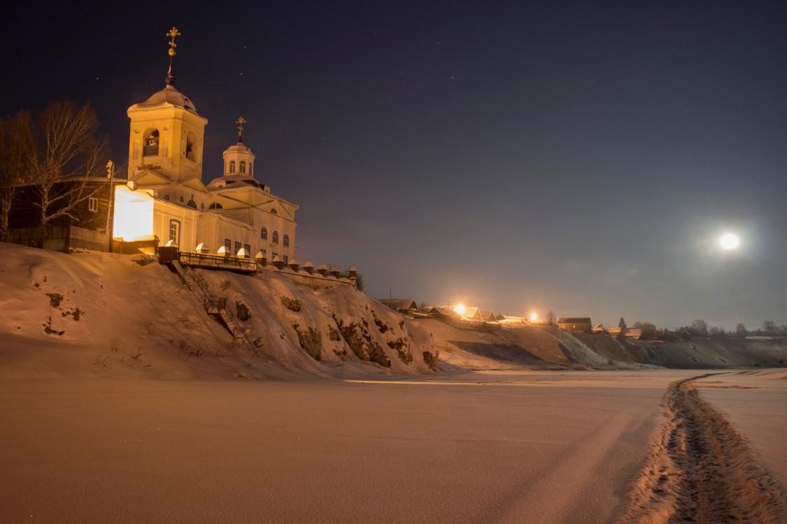 Церковь Георгия Победоносца, Слобода