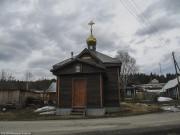 Часовня Екатерины - Черемша - Первоуральский район - Свердловская область