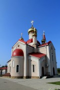 Церковь Новомучеников и исповедников Церкви Русской - Юровка - г. Анапа - Краснодарский край