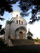 Церковь Тихона, Патриарха Всероссийского - Вилейка - Вилейский район - Беларусь, Минская область