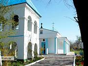 Церковь Покрова Пресвятой Богородицы - Тамань - Темрюкский район - Краснодарский край