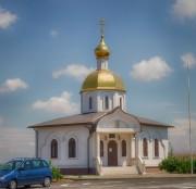 Тамань. Феодора Ушакова, храм-часовня