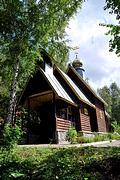 Церковь Петра Митрополита - Екатеринбург - г. Екатеринбург - Свердловская область
