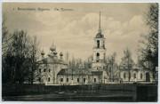 Весьегонск. Троицы Живоначальной, церковь