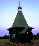 Часовня Георгия Победоносца - Западная Двина - Западнодвинский район - Тверская область